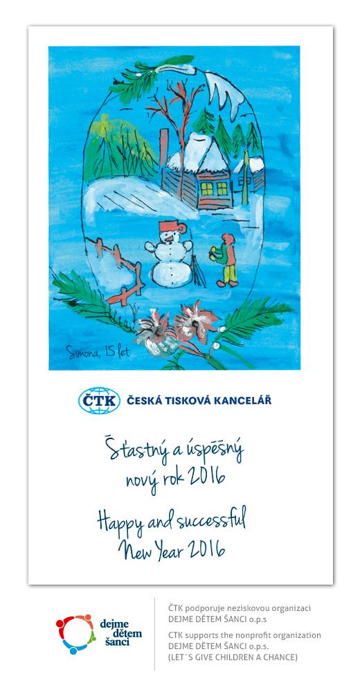 Přejeme krásné vánoční svátky a hodně dobrých zpráv v novém roce ... a824dd88af