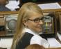 Tymošenková oznámila kandidaturu na ukrajinskou prezidentku