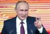 Putin na tiskovce zahájil kampaň, kandidovat bude jako nezávislý