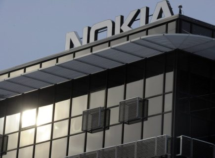 Budova spolenosti Nokia ve finskm Salu.