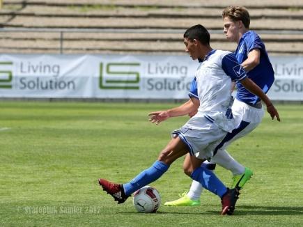 Utkání 7. ročníku mezinárodního fotbalového turnaje GENERALI CEE Cup.