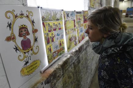 V Brně začal 5. října třetí ročník mezinárodního festivalu Koma. Komiksoví nadšenci se mohou těšit na výběr z českých a zahraničních prací, setkají se s některými autory, vyslechnou hudební vystoupení, zhlédnou živé malování či projekce animovaných filmů, uvádí se v programu festivalu, který potrvá do neděle. Dějištěm je Malá Amerika, kulturní centrum v průmyslové budově u železničního nádraží v Brně.
