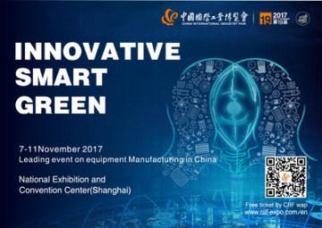 CIIF 2017 will be held in Shanghai on Nov. 7-11, 2017 (PRNewsfoto/CIIF)