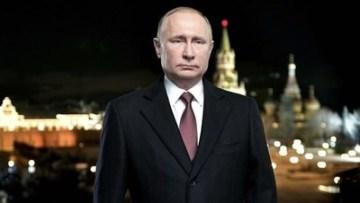 Abc.es: Příležitost pro Putina - Reuters (PRNewsfoto/Abc.es)
