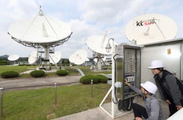 KT Corp. rozšiřuje služby o satelitní platformy (PRNewsfoto/KT Corp.)