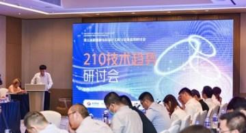 Seminář technologických trendů 210