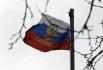 Ruská vlajka - ilustrační foto.