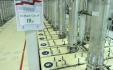 Ilustrační foto - Podzemní centrifugy obohacující uran v jaderném provozu v íránském Natanzu.