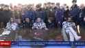 V Kazachstánu dnes bezpečně přistála loď Sojuz MS-18 s ruským filmařským týmem, který ve vesmíru natáčel záběry pro nový film s pracovním názvem Výzva. Zleva herečkaJulija Peresildová, kosmonaut Oleg Novickij a režisér Klim Šipenko.
