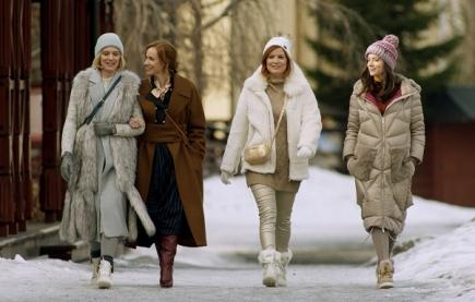 """Film Šťastný nový rok chce navázat na klasické """"horské komedie"""""""