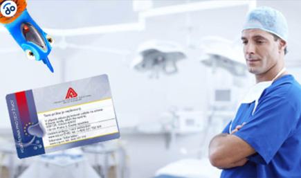 """Cestovní pojištění: Proč """"modrá kartička"""" nestačí"""