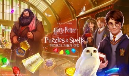 Zynga zahájila prodej hry Harry Potter: Puzzles & Spells v Jižní Koreji