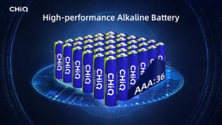 V šesti evropských zemích byl spuštěn online prodej alkalických baterií CHiQ