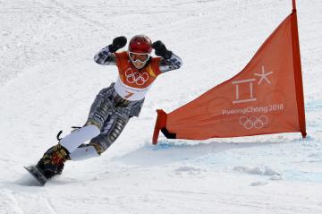 XXIII. zimní olympijské hry, snowboarding, obří slalom, ženy, 24. února 2018 v Pchjongčchangu. Česká reprezentantka Ester Ledecká vyhrála finálovou jízdu a získala zlatou medaili.