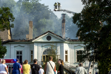 In Horni Marsov in Trutnov the baroque castle burned on August 19, 2018. Fire destroyed the roofs of the whole building, which has four wings, and destroyed the tower of the castle. Only the walled parts remained.