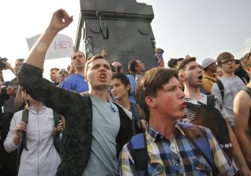 Demonstrace v Moskvě během regionálních voleb.