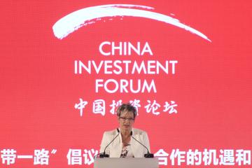 Ministryně průmyslu a obchodu Marta Nováková vystoupila na česko-čínském investičním fóru na Pražském hradě.