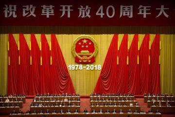 Čínský prezident Si Ťin-pching při příležitosti 40. výročí zahájení čínských tržních reforem a otevírání ekonomiky.