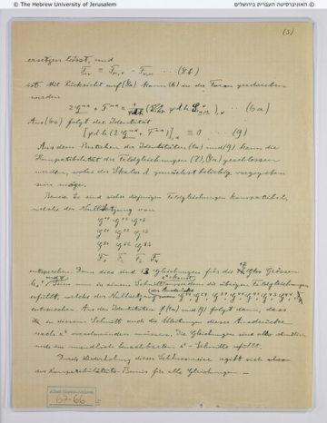 """Hebrejská univerzita v Jeruzalémě dnes zveřejnila několik dosud nepublikovaných rukopisů Alberta Einsteina, které představila týden před 140. výročím narození tohoto fyzika a nositele Nobelovy ceny. Mezi 110 dokumenty jsou dopisy přátelům i vědecké poznámky. V jednom z dopisů, který psal čtyři roky před válkou svému synovi, německý rodák Einstein mimo jiné označuje za podvod psychoanalýzu Sigmunda Freuda a vyjadřuje obavy z války v Evropě kvůli """"německým banditům""""."""