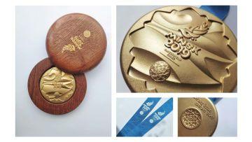 Organizační výbor Evropských her v Minsku představil 21. května medaile. Druhý ročník akce, považované za evropskou olympiádu, se uskuteční od 21. do 30. června 2019.