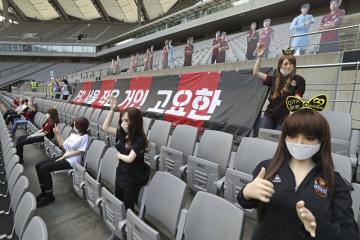 Umělé figuríny v hledišti během zápasu korejské fotbalové ligy FC Soul - Kwangdžu 17. května 2020.
