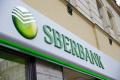 Sberbank CZ a.s., logo, štít na pobočce banky Strossmayerovo náměstí v Praze.