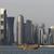 Mezi novinkami CK v exotice patří letos Katar, Jamajka či Ekvádor