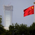 Čína prý hledá konstruktivní řešení obchodního sporu s USA
