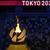 Letní olympijské hry Tokio 2020, 23. července 2021. Slavnostní zahájení.