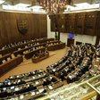 Pohled do jednacího sálu slovenského parlamentu v Bratislavě - ilustrační foto.